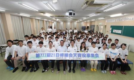 일본지구순회단 소식 (2월 1주~2주)