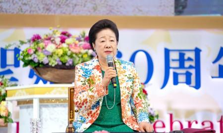 천지인참부모님 천주성혼 60주년 기념 특별집회