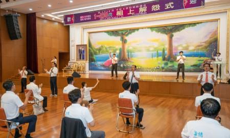 7월 셋째주: 제1514차 효정천보특별수련회: HJ천주천보수련원 49주년 은혜