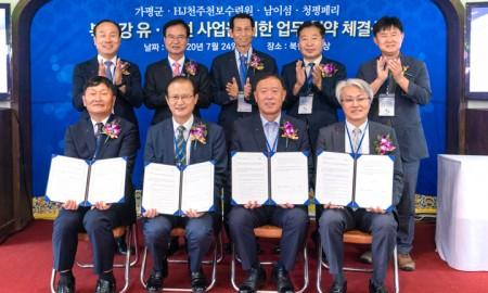 북한강 유·도선 사업을 위한 업무 협약 체결식: 친환경 전기 유람선 건조, 생태관광 벨트 조성 기여