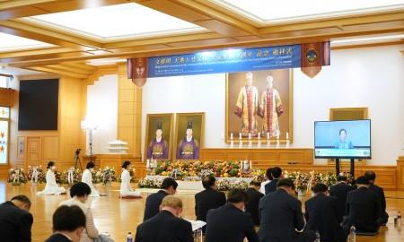 대역사: 문선명 천지인참부모 천주성화 8주년 기념식