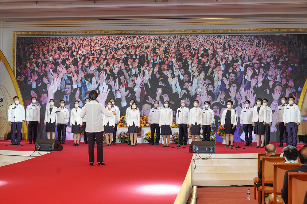 제59회 참만물의 날 세계평화통일가정연합 창립 67주년 기념 특별집회 / 2021.06.13