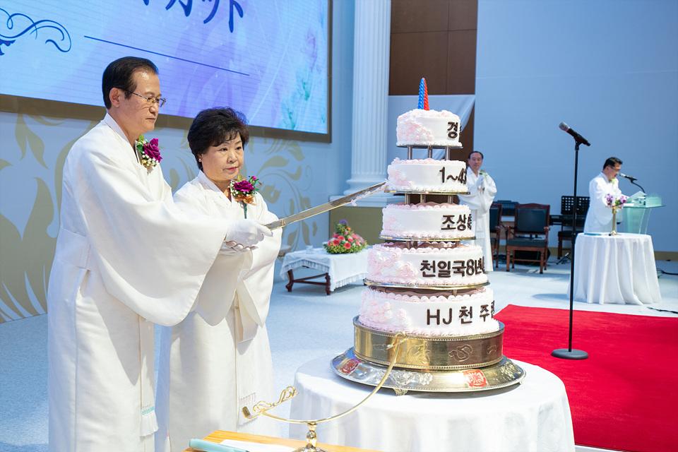 【 조상축복식 】제1512차 HJ천보특별1일수련 / 2020.5.16