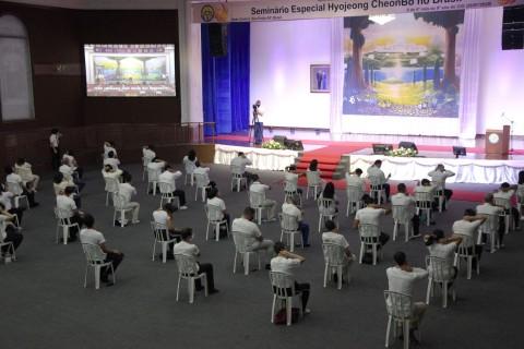 (분원)신중남미 17개국 효정천보 온라인 영상수련 / 2020.7.26