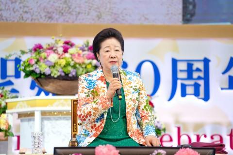 천지인 참부모님 천주성혼60주년 기념 특별집회 / 2020.05.08