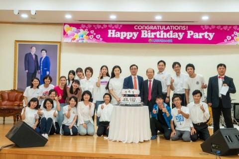 제231차 HJ천보40일 특별수련회 ( 생일파티 )