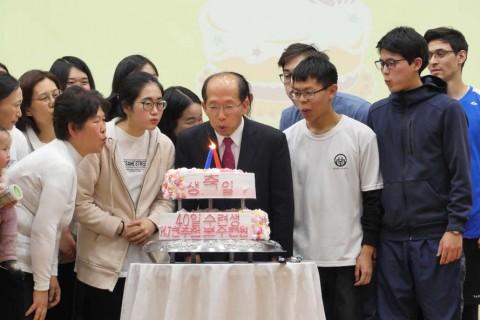 【 생일파티 】제237차(144차축복가정부인) HJ천보40일 특별수련회 / 2020.2.17