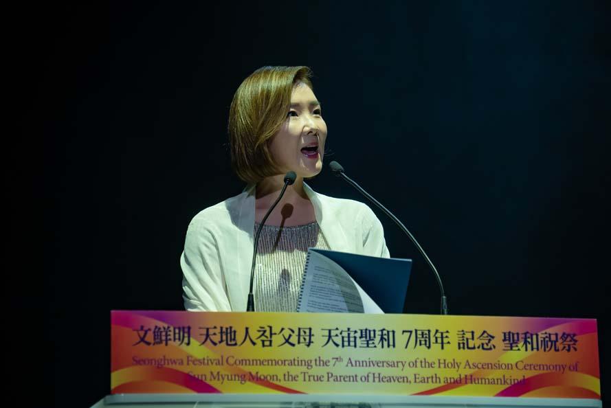 문선명천지인참부모천주성화7주년기념 성화축제 ( 대역사 둘째날 )