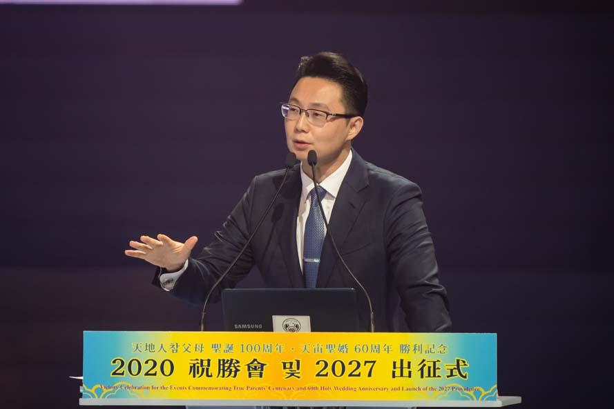 【효정축제 4일차】축승회 및 2027 출정식 / 2020.2.8